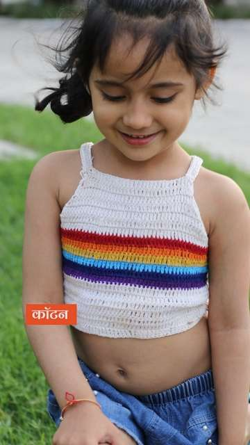 Woonie Rainbow Knitted Top